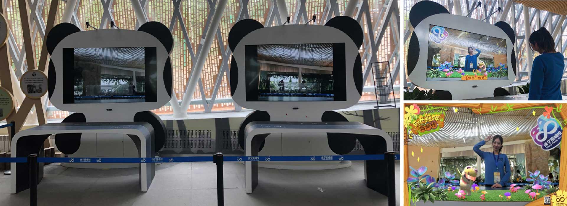 3D-Animation-PandaHouse-PhotoStudio-2