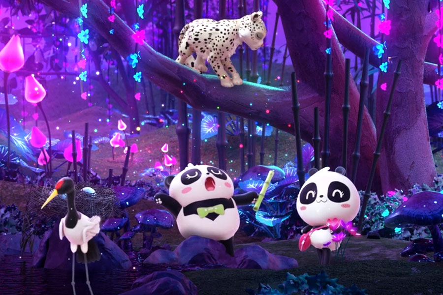 Xining Panda House