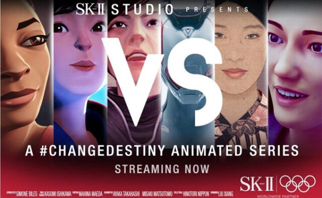 SK-II's VS Series: Conquering Inner Demons With Storytelling