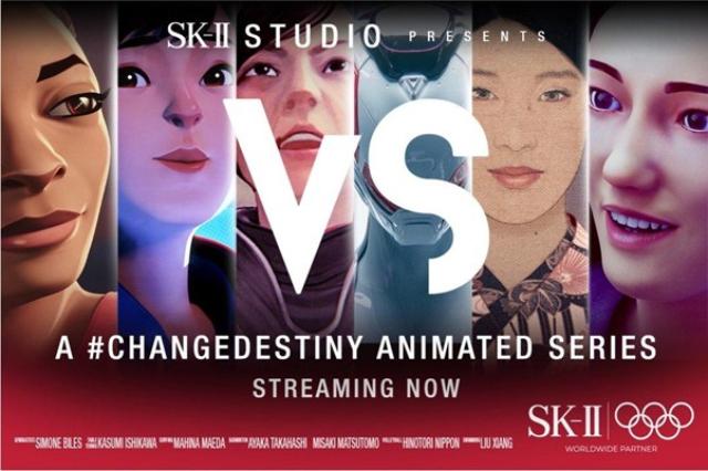 Animation Production Companies